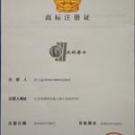 杰科犀牛保温隔音系统商标