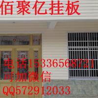广西外墙装饰材料pvc外墙挂板代理商