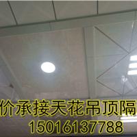 平价承接佛山硅钙板彩光板隔墙隔断隔间