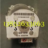 QA-470 52322706科尼起升限位开关