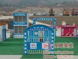 贵州毕节市高铁客户枢纽中心项目