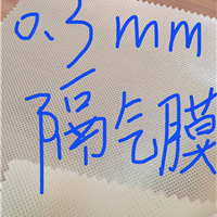 科德邦0.3mm聚烯烃涂层纺粘聚乙烯膜