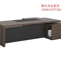 现代板式大班台 老板办公桌厂家直供