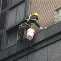 瓷片面外墙漏水怎么做防水不影响美观又耐用