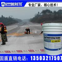 路桥防水剂 路面桥面防水剂永凝液DPS