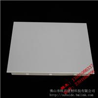 厂价直销半成品铝扣板,铝天花板三角龙骨