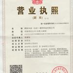 雅欧风尚(北京)遮阳科技有限公司