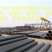钢套钢保温管的使用性