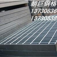 邛崃钢格板、崇州热镀锌钢格板、平台钢格板