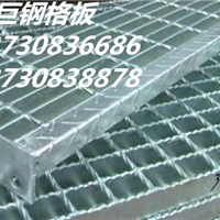 康定钢格板厂家、雅江平台钢格板、踏步板