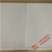 厂家直销天棚铝合金天花板,铝合金方板阴角线