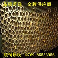 热销国标环保黄铜薄壁管 H65高精密黄铜管