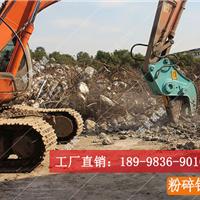挖掘机液压钳-拆迁粉碎混凝土小能手