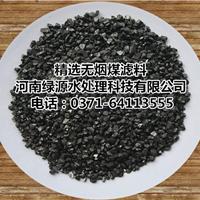优质无烟煤滤料各种规格 水处理价格优惠