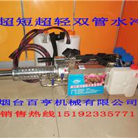 超短超轻版双管水冷波尔多液石硫合剂喷雾机