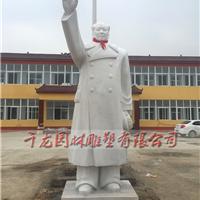 汉白玉主席挥手像,主席雕像价格
