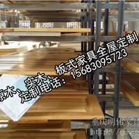 重庆明伟原木定制家具厂为您打造一个会呼吸的家居环境