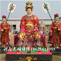 供应神像生产厂家碧霞元君泰山奶奶三霄娘娘