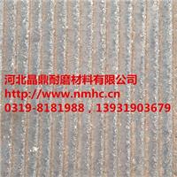 8 8堆焊复合耐磨钢板8 6/6 4规格齐全
