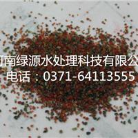 新型红色石榴石滤料 铝硅酸盐滤料 厂家直销