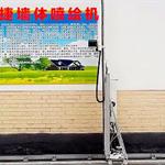 美捷墙体喷绘机