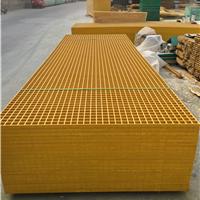 供应玻璃钢格栅盖板养殖污水处理厂格栅