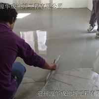 水泥自流平地坪成型地坪硬度高、平整度好