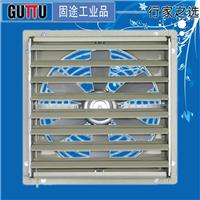 供应工业换气扇 方形工业换气扇 工业排风扇