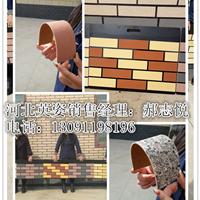上海新型软瓷砖、柔性石材、板岩、文化石