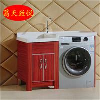 海安地区洗衣机柜开展