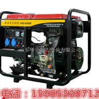 5kw小型柴油发电机哪家比较好