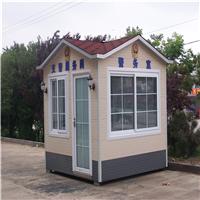 供应金属雕花板活动房 集装箱房屋 岗亭