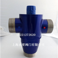 供应DN65/80/100冷热调节恒温阀