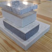 供应重品发泡陶瓷复合石材