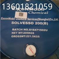 供应Solvesso 200,埃克森美孚芳烃溶剂油