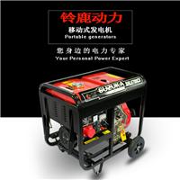 供应单三相移动式5KW柴油发电机