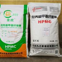 供应羟丙基纤维素(HPMC),可分散性乳胶粉