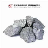 供应不锈钢固溶剂 免固剂