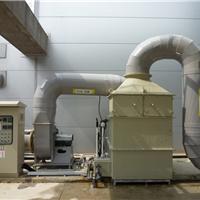 高能离子管 低温等离子 工业除臭废气处理