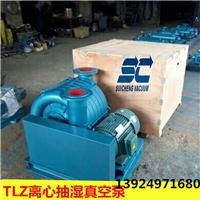 服装厂整烫设备抽湿泵 抽湿真空泵TLZ