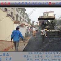 深圳老城区柏油路施工/旧城区柏油路施工