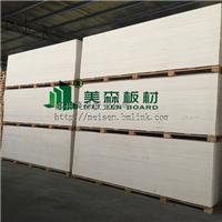 厂家直供美森玻镁板、装饰工程板