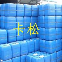 异噻唑啉酮/卡松/杀菌灭藻剂/冷却塔
