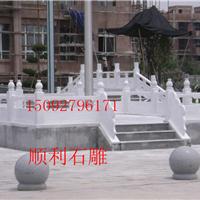 供应石雕栏杆汉白玉石雕栏板青石围栏