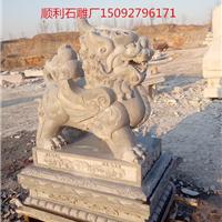 供应石头貔貅,汉白玉貔貅价格图片.