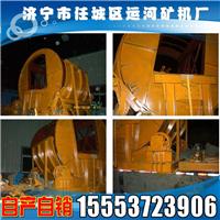 厂家专业生产翻车机 优质翻车机 矿用翻车机