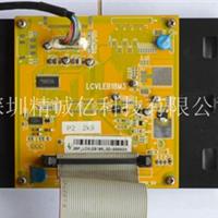 LCVLEB18M3 海天注塑机电脑Q7显示屏