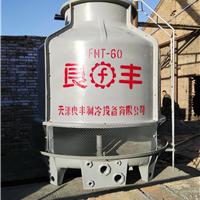 冷却塔-天津冷却塔- 天津海河玻璃钢厂