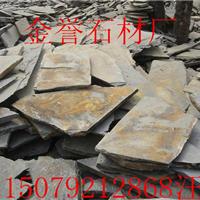 供应江西锈色碎拼石,片岩石,页岩石,毛石