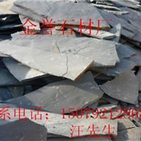 供应江西黑色碎拼石,片岩石,页岩石,乱板